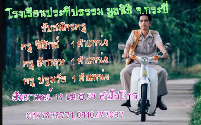 12718206_1703574786592216_4816123990997709178_n